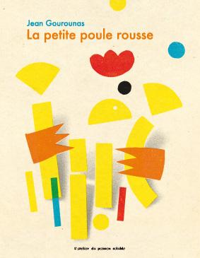 La petite poule rousse - Jean Gourounas